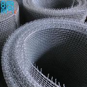 Aluminum Bird Pre-crimped Woven Wire Screen, 2 mesh x 0.063″ Wire Dia.