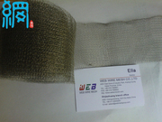 Highly flexible cable shielding knitted mesh